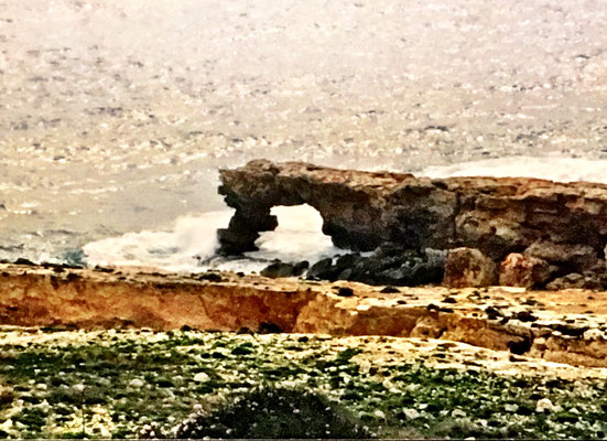 azure-window-eingestuetzt