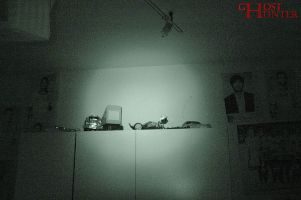4. Eindrücke der 2. ESP-Sitzung. #ghosthunters #paranormal #ghost #geist #spuk