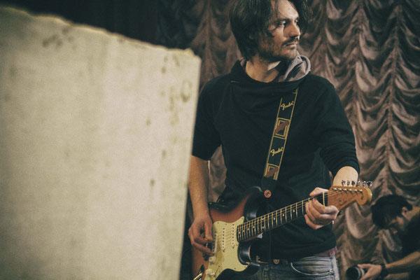 E-Gitarre lernen mit Victor Macovei