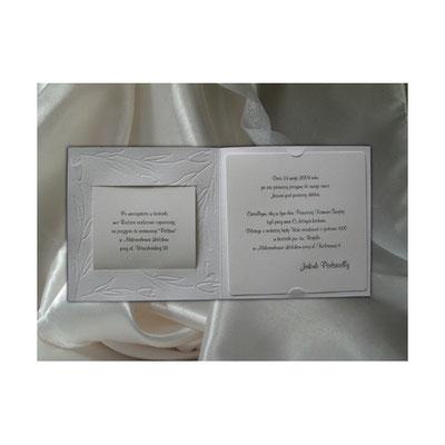 Einladung zur Taufe 1422, Preis 3,30 EUR