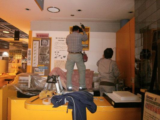 別の個所にもモニターを取り付けます。既存ではブラウン管テレビが取り付けられていました。