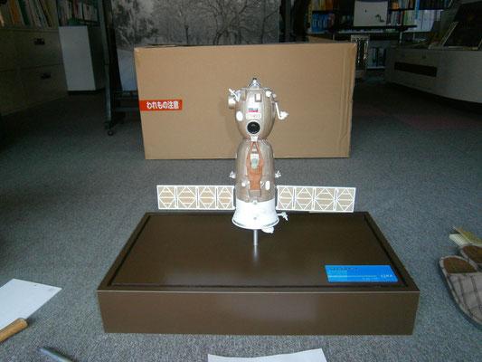 宇宙船模型を装着したところです。