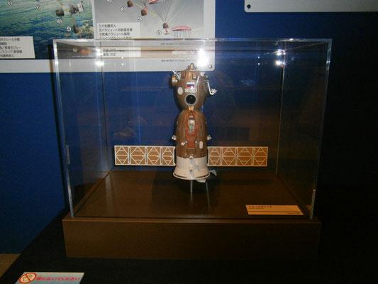 科学館様に展示れたソユーズ宇宙船です。