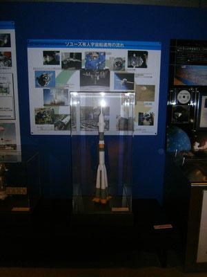 科学館様に設置されたロケットです。