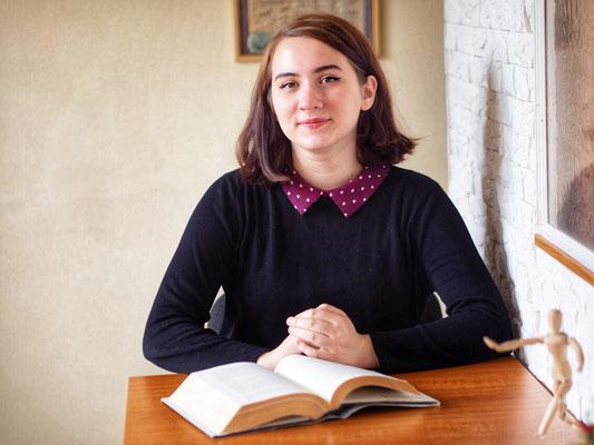 Олександра Крапля. Енергійна, молодіжна, ініціативна (Викладач з 2017 р. Ужгородський Національний Університет)
