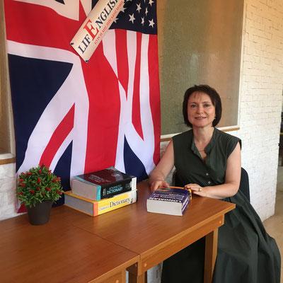 Ірма Калинич. Професійна, енергійна, позитивна  (Викладач з 2010 р. УжНУ)