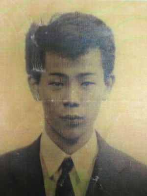 矢野忠 18歳