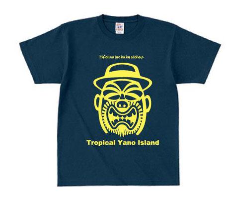 He 'olina leo ka ke aloha♪ Tシャツ