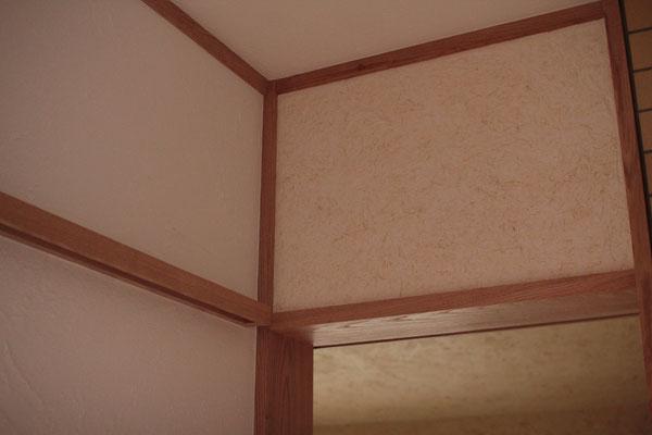 和室の入口上部の壁だけ、漆喰に藁を混ぜて仕上げています