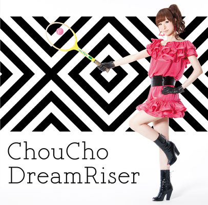 Choucho   DreamRizer   CDジャケット