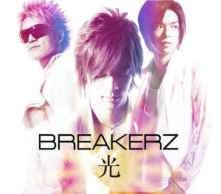 (Being)BREAKERZ
