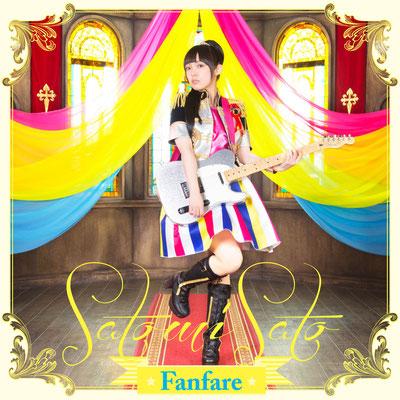 佐藤聡美 Fanfare キングレコード