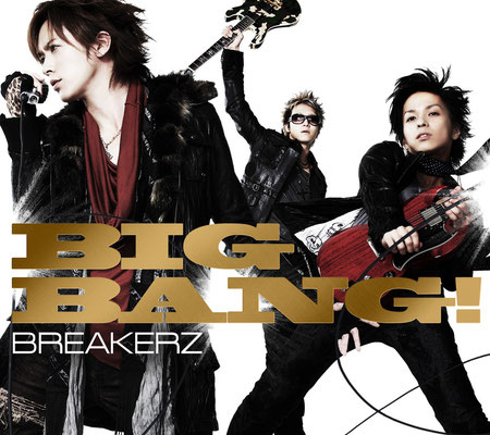 (Being) BREAKERZ