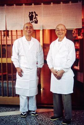 Yoshikazu Ono & Jiro Ono