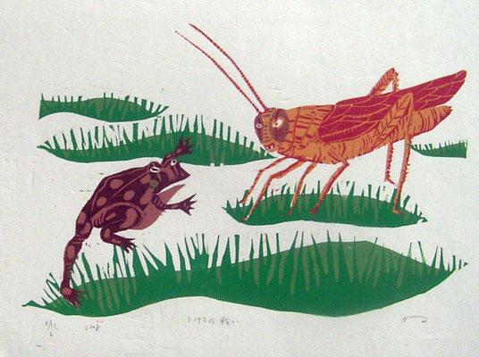 2008年 木版画 「トノサマの戦い」