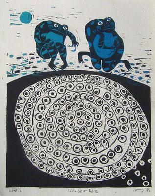 2009年 木版画 「なぞの卵がある池」