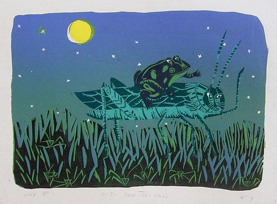 2008年 木版画 「トノサマ 今日は一緒に帰ろう」