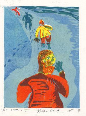 2010年 木版画 「楽しみのくるしみ」