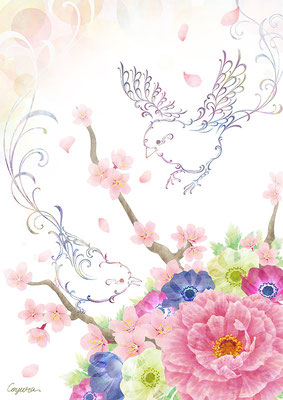 Floweriness -Bird-