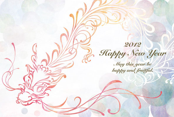 Ornamental dragon -New year card 2012-