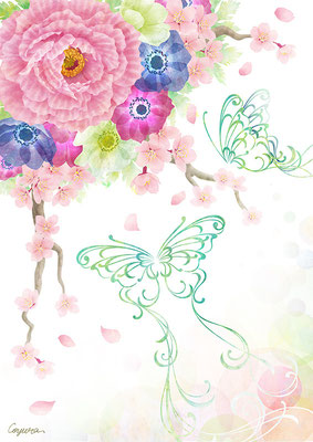 Floweriness -Butterfly-