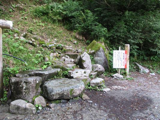 中間地点の「笠ヶ岳登山口」 ここではゴンゴンと湧き水が流れている ただ今年は百名山の笠ヶ岳も山頂近くの小屋が休業で、幕営も不可 行くとしたら健脚の人の日帰りしかない