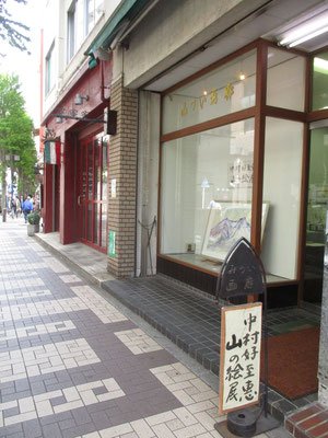 画廊のある吉田町の通り 古き良き横浜の風情が残っています