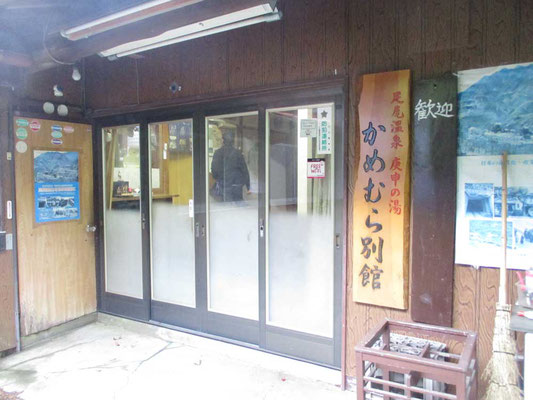玄関入り口の看板