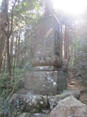 上から下りてくると突然現れる大きな石碑 八十八番