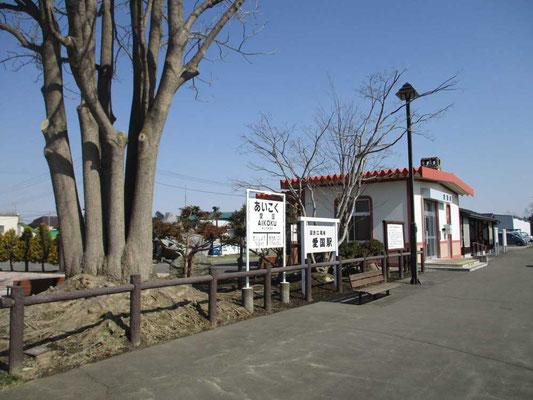 帯広から中札内に向かう途中に旧広尾線「愛国駅」がありました