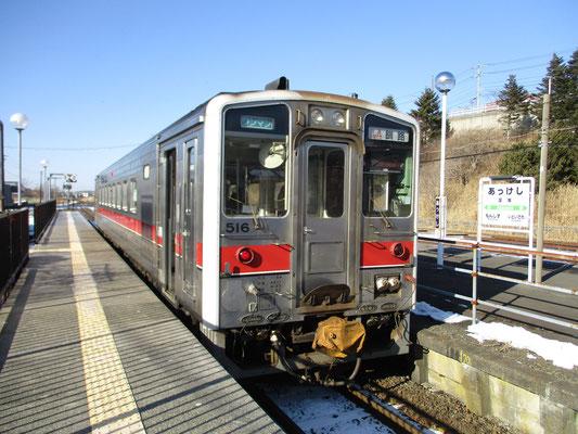 釧路から走ってきた「516」の同じ車両が「根室行き」ではなく「釧路行き」に変更され折り返すことに