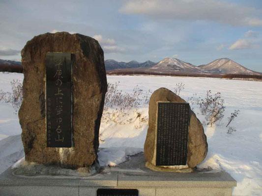 大島亮吉の碑