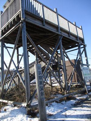 登ってみたかった駅の展望台