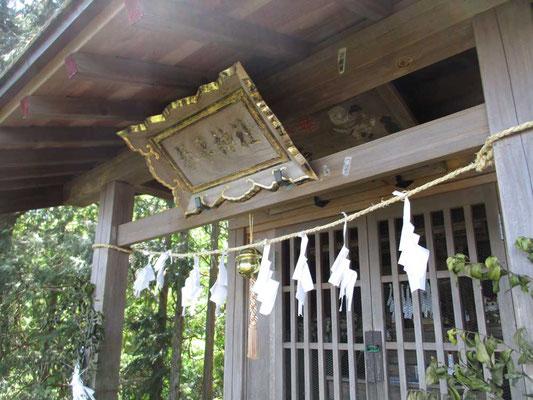 登り途中にあった琴平神社 ここからは展望がよかったです
