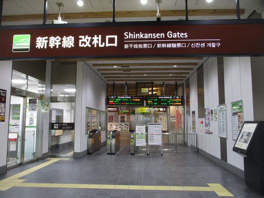 同じくすごく立派な新幹線改札ですが、やっぱり人が居ません ちょっと寂しいです