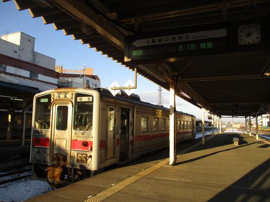 明けて翌朝、楽しみにしていた「花咲線」に乗れるので喜んでいる