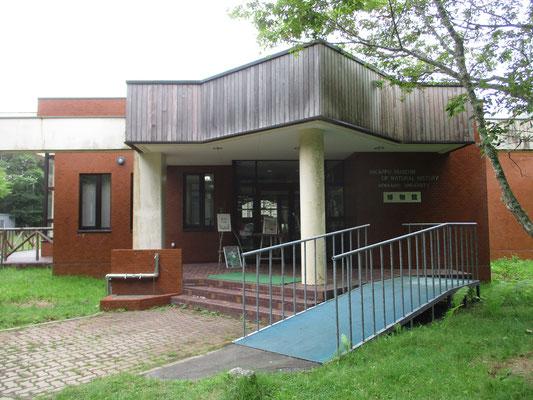 愛冠自然史博物館