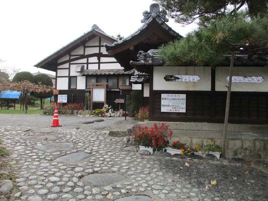 帰路に立ち寄った「古田 晁記念館」生憎の休館でした