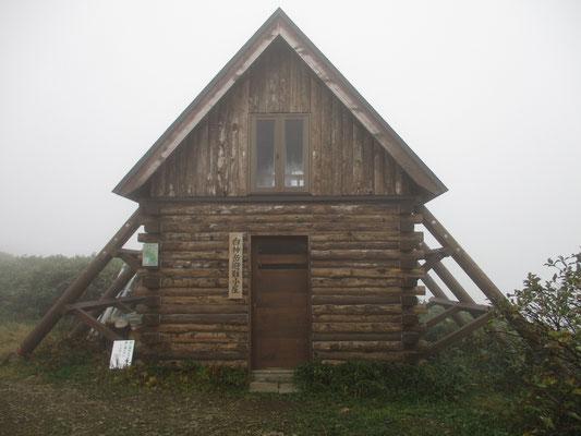 そして避難小屋到着