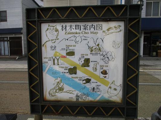 由緒ある盛岡の古い町 材木町 ここが前日「よ市」が開かれていた場所でした