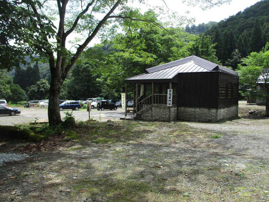 駐車場になっている御沢キャンプ場の管理棟