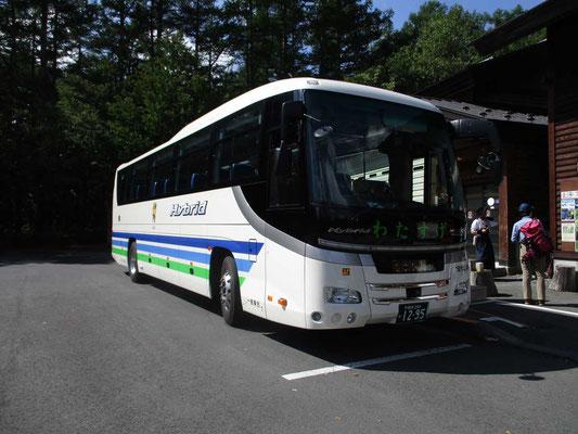 低公害バス、三台あるうちの一つ「わたすげ」号