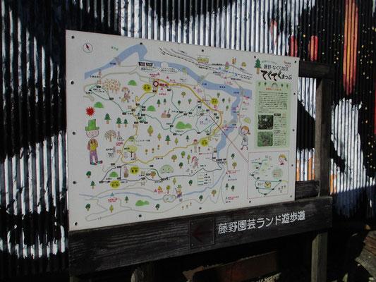 名倉に入るとこんなイラストマップがあります これの紙版が藤野駅に隣接している観光案内所「ふじのね」で無料配布されています