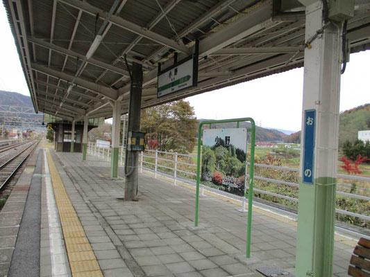 閑散とした小野駅