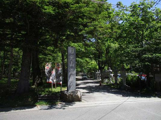 奥日光には温泉寺があります