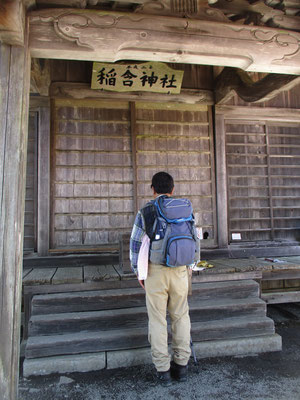 稲含神社奥の院 なぜか門をくぐりこの広くない境内に入ると、ヒノキチオールの何ともいい匂いがそこらじゅうに満ちてました 見回してもそれらしきヒノキは見当たらず本当に不思議でした
