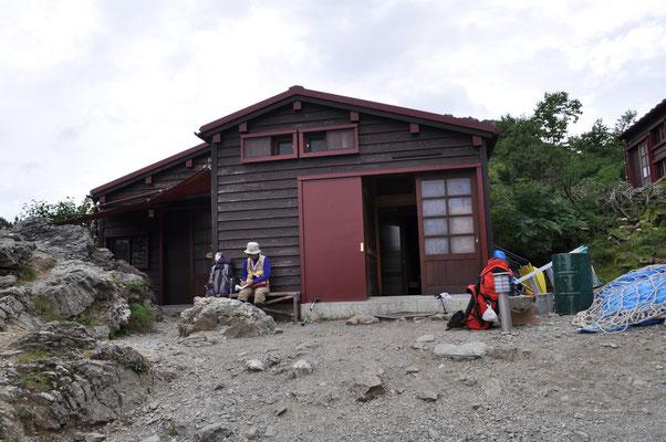 山頂で2時間も過ごしたので小屋に戻った時には登山者はもう誰も居ませんでした