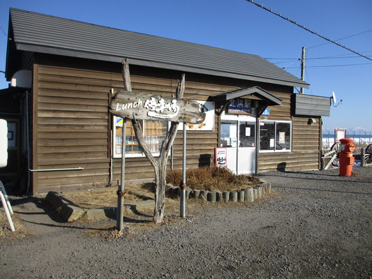 北浜駅 趣のある昔ながらの木造駅舎