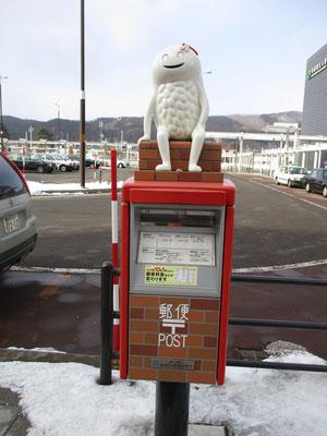 北海道新幹線の終着駅「新函館北斗」 駅前広場のポストにはゆるキャラの「ずっしーホッキー」(多分ホッキ貝)が乗っている 新幹線内で書いた葉書をここから投函