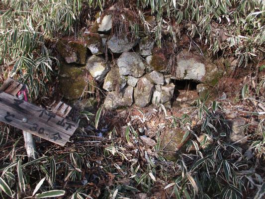 登山道は昔日、山を生活の拠点として生きてきた人々が使って来たであろう跡が色々見えます これはとても立派な炭焼き窯の跡